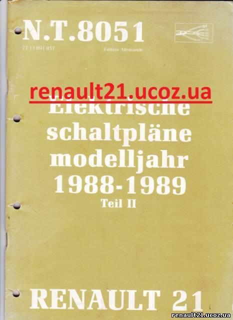 Формат: pdf. Размер: 254МБ